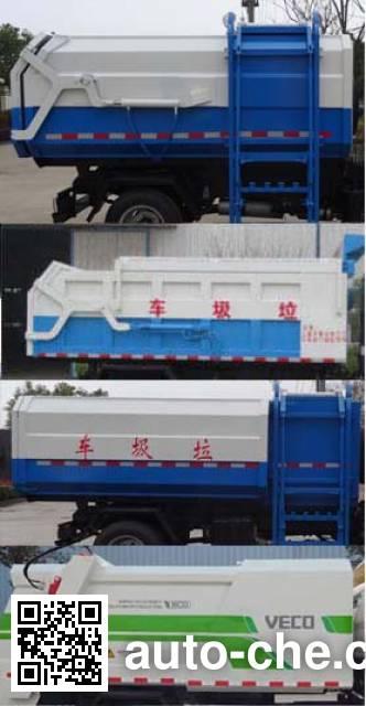 Yandi SZD5070ZDJHD5 docking garbage compactor truck