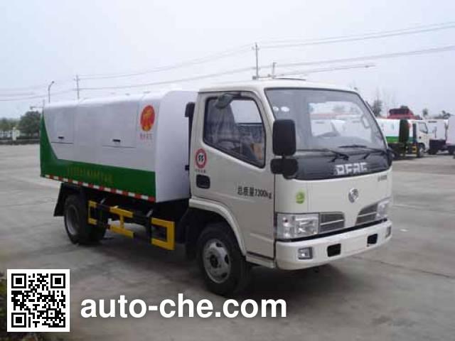 Yandi SZD5070ZLJ4 dump garbage truck