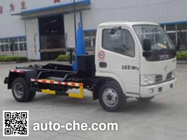Yandi SZD5070ZXX5 detachable body garbage truck
