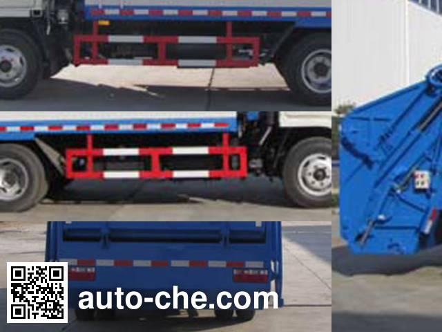 Yandi SZD5070ZYS5 garbage compactor truck