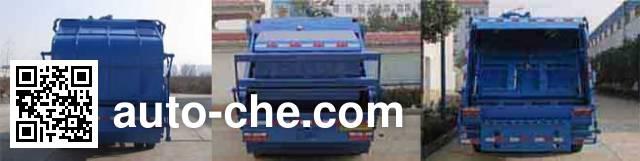 Yandi SZD5070ZYSDA4 garbage compactor truck