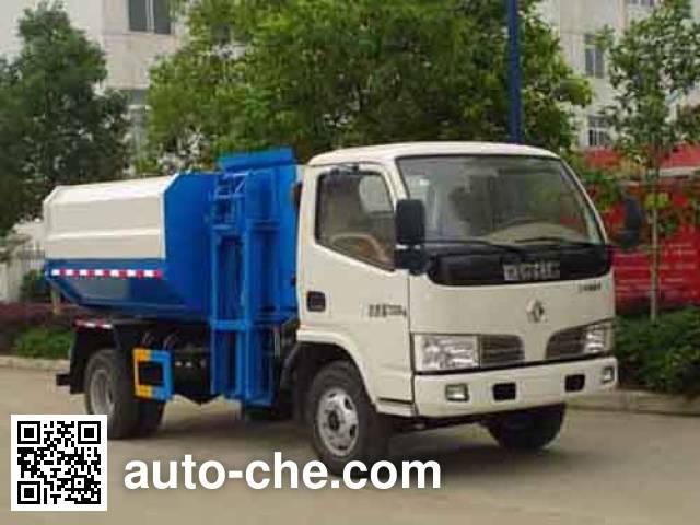 炎帝牌SZD5070ZZZ5自装卸式垃圾车
