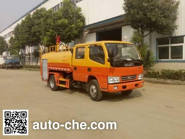 Yandi SZD5071GPS5 sprinkler / sprayer truck