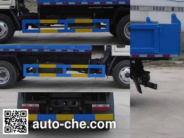 炎帝牌SZD5071ZLJ4自卸式垃圾车