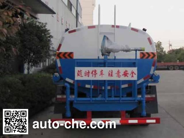 Yandi SZD5080GSSDA4 sprinkler machine (water tank truck)