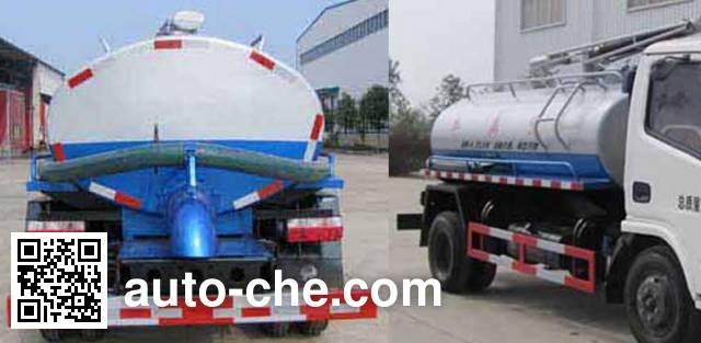 Yandi SZD5082GXECG5 suction truck
