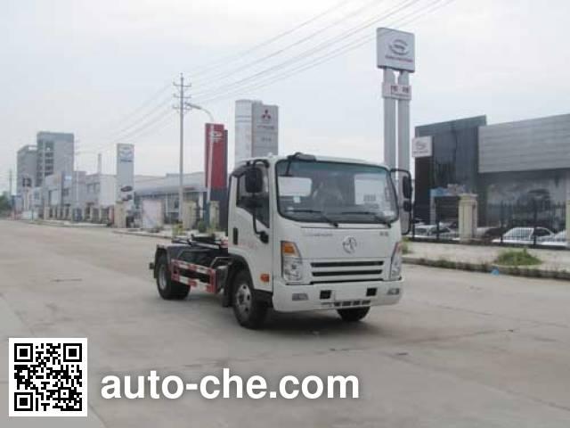 Yandi SZD5082ZXXCG5 detachable body garbage truck