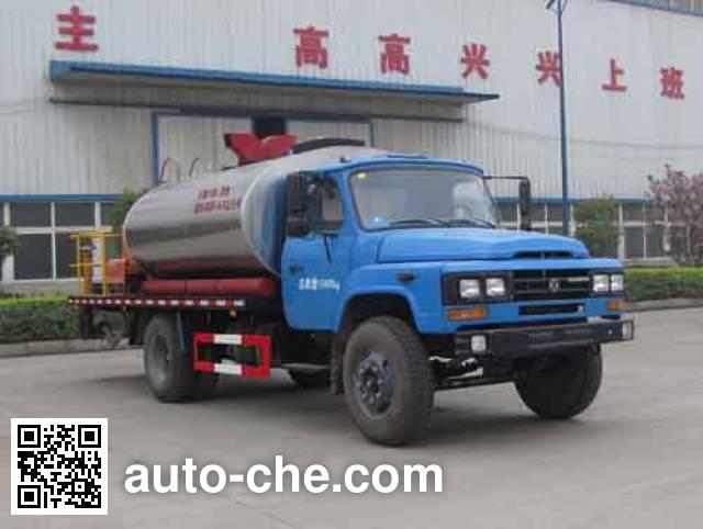 Yandi SZD5100GLQE4 asphalt distributor truck