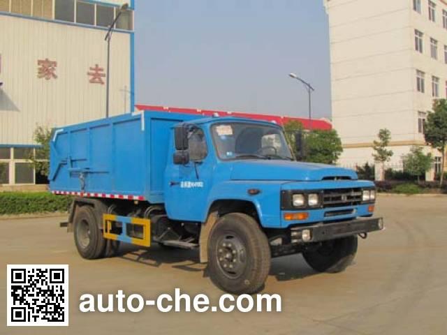 Yandi SZD5100ZLJE4 dump garbage truck