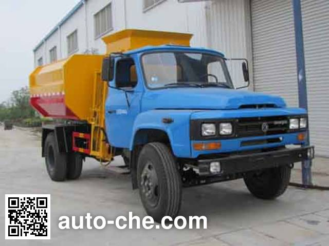 Yandi SZD5100ZWXE4 sludge dump truck