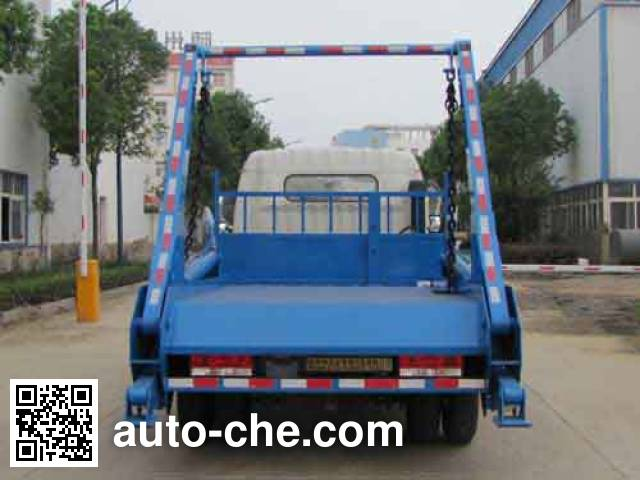 Yandi SZD5110ZBS5 skip loader truck