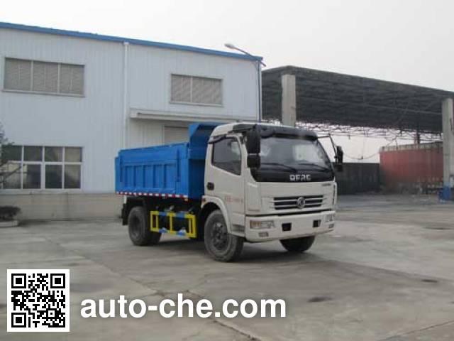 Yandi SZD5110ZLJ5 dump garbage truck