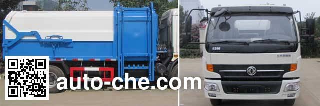 Yandi SZD5110ZZZ5 self-loading garbage truck