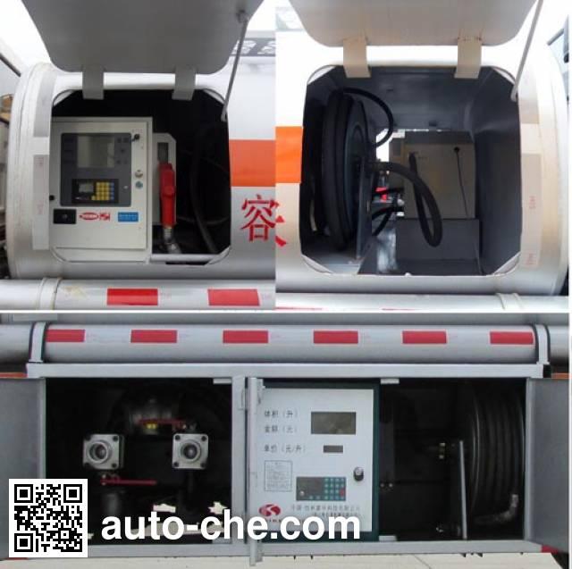 Yandi SZD5112GJYE5 fuel tank truck