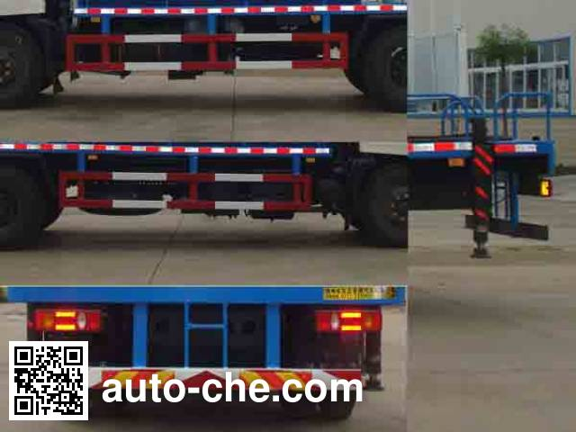 炎帝牌SZD5120GPSJD4绿化喷洒车