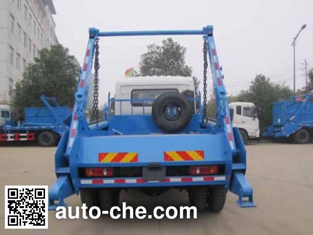 Yandi SZD5160ZBSD5V skip loader truck