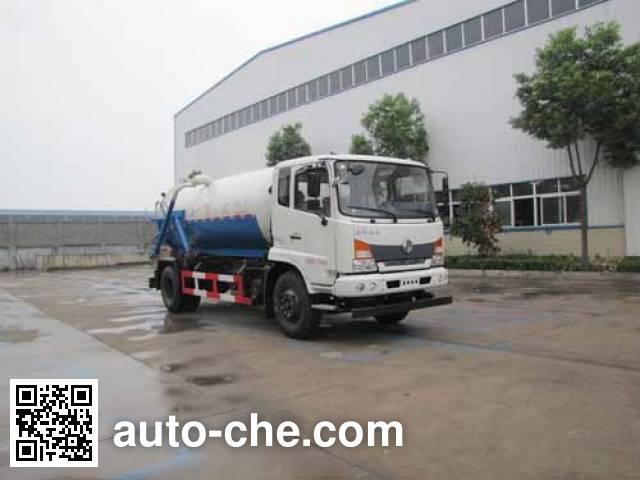 Yandi SZD5161GXWE5 sewage suction truck