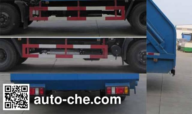 Yandi SZD5161ZYSDH4 garbage compactor truck