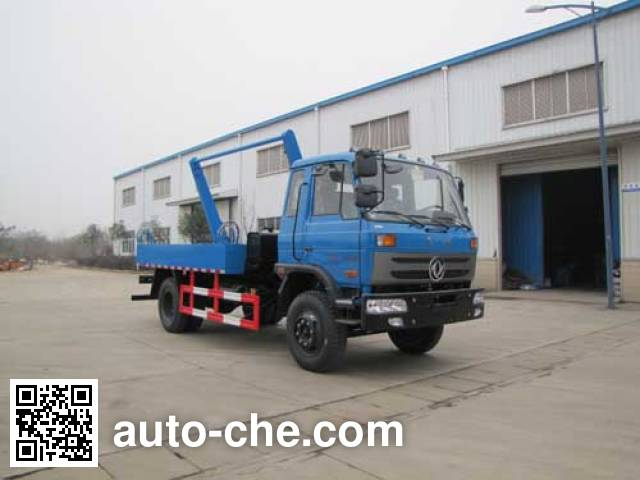 Yandi SZD5165ZBSED5 skip loader truck