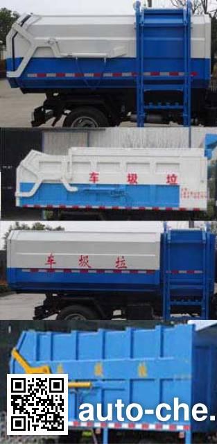 Yandi SZD5165ZDJED5 docking garbage compactor truck