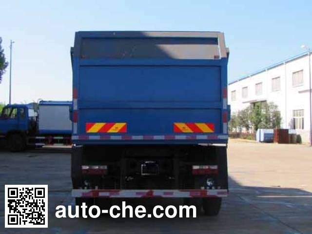 炎帝牌SZD5166ZDJE5压缩式对接垃圾车