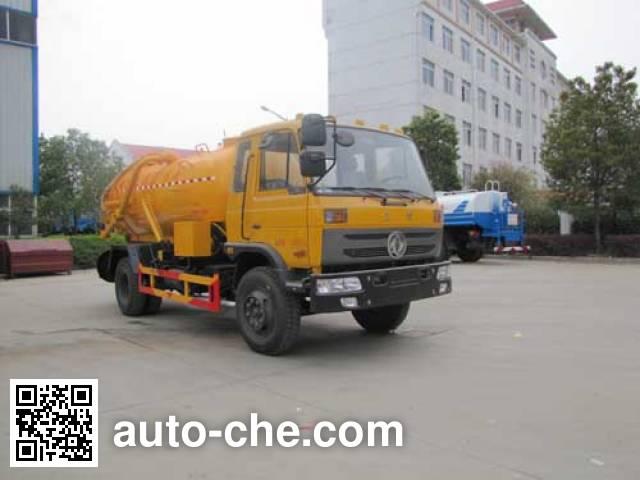 Yandi SZD5168GQWE5 sewer flusher and suction truck