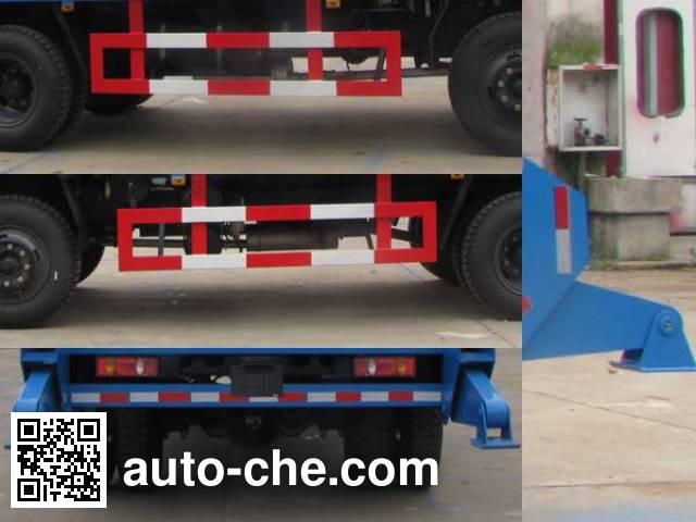 Yandi SZD5168ZBSE5 skip loader truck