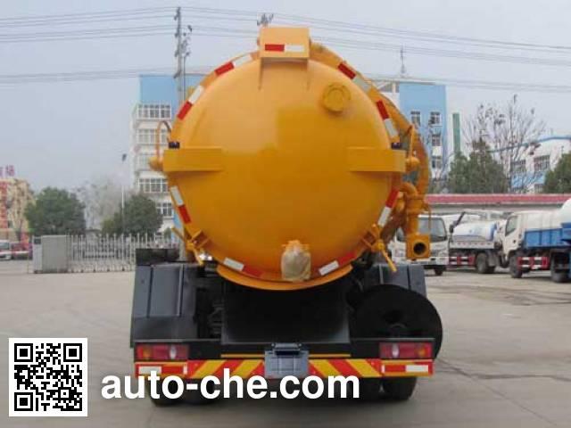 Yandi SZD5169GQWE5 sewer flusher and suction truck