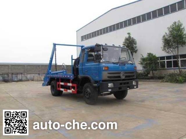 Yandi SZD5169ZBSE5 skip loader truck