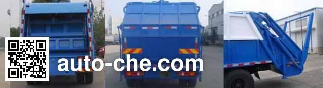 Yandi SZD5169ZYSE5 garbage compactor truck