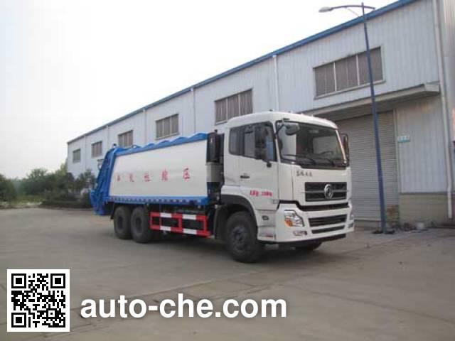 Yandi SZD5250ZYSD5 garbage compactor truck