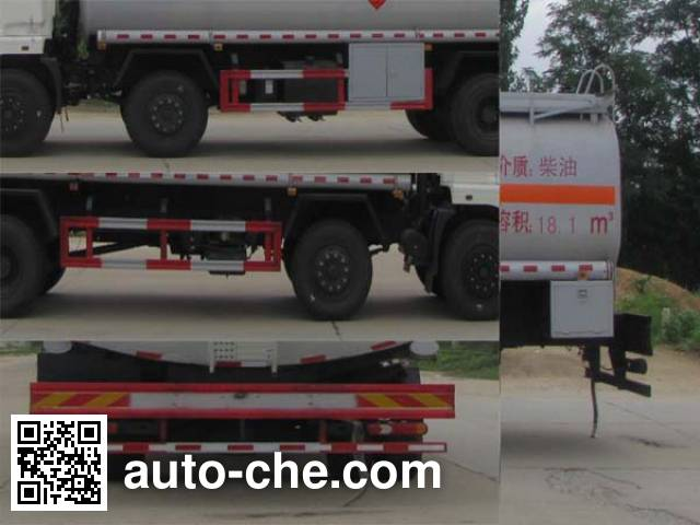 Yandi SZD5251GYYE5 oil tank truck