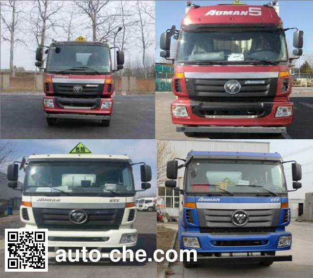 Yandi SZD5310GYYBJ5 oil tank truck
