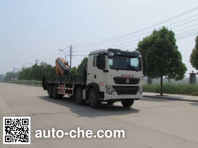 Yandi SZD5310JSQZ5 truck mounted loader crane