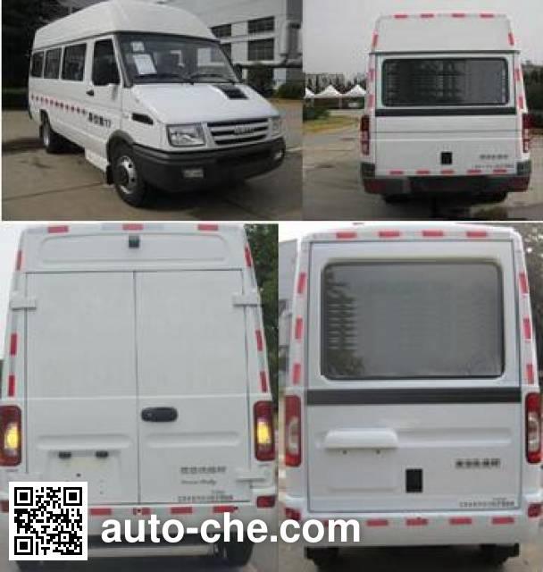 Zhongyi (Jiangsu) SZY5042XJCN5 inspection vehicle