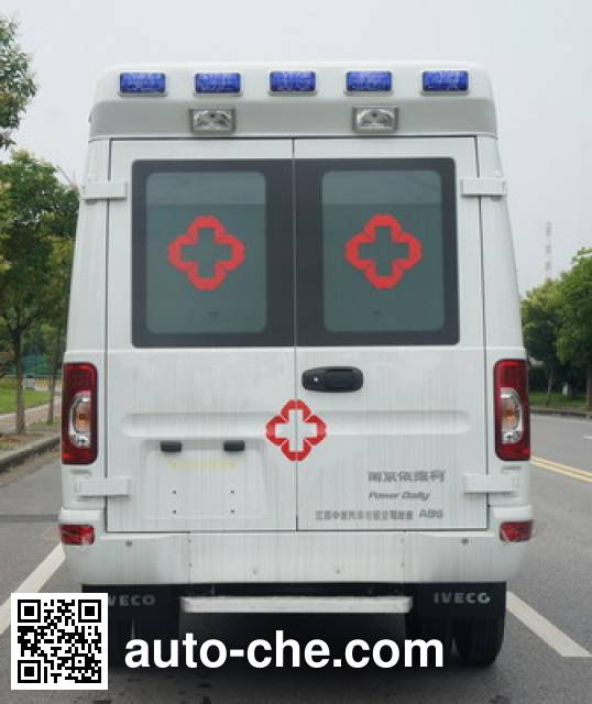 Zhongyi (Jiangsu) SZY5042XJHN5 ambulance
