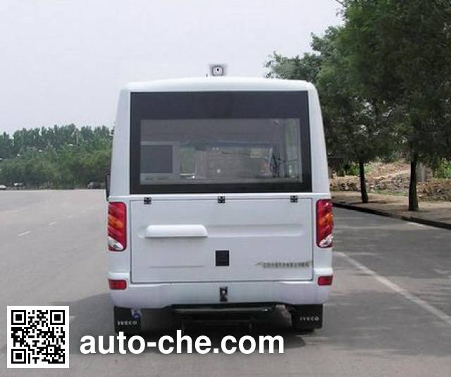 Zhongyi (Jiangsu) SZY5042XXCN6 propaganda van
