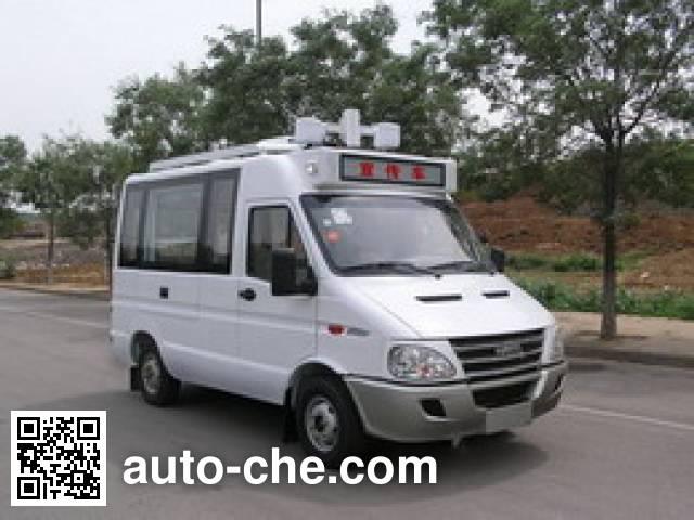 Zhongyi (Jiangsu) SZY5043XXC6 propaganda van