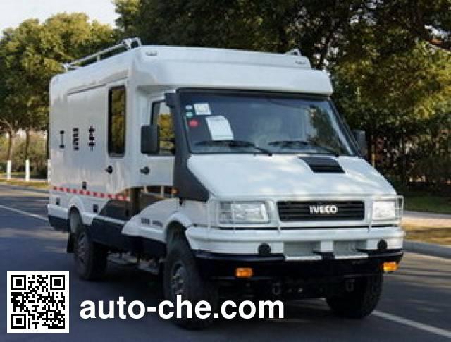 Zhongyi (Jiangsu) SZY5044XGCN2 engineering works vehicle