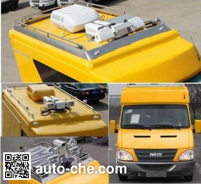 Zhongyi (Jiangsu) SZY5045XJCN5 inspection vehicle