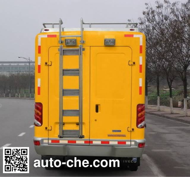 Zhongyi (Jiangsu) SZY5046XGCN8 engineering works vehicle