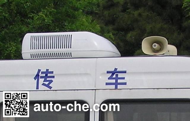 Zhongyi (Jiangsu) SZY5046XXC propaganda van