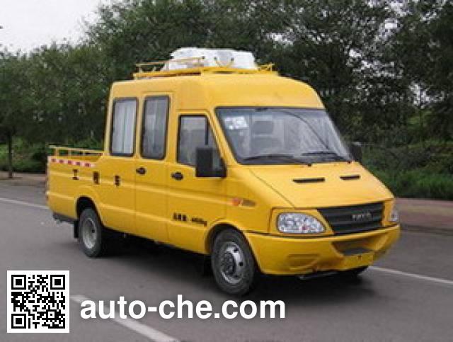 Zhongyi (Jiangsu) SZY5047XGCN engineering works vehicle