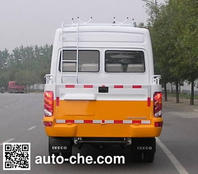 Zhongyi (Jiangsu) SZY5054XGCN engineering works vehicle