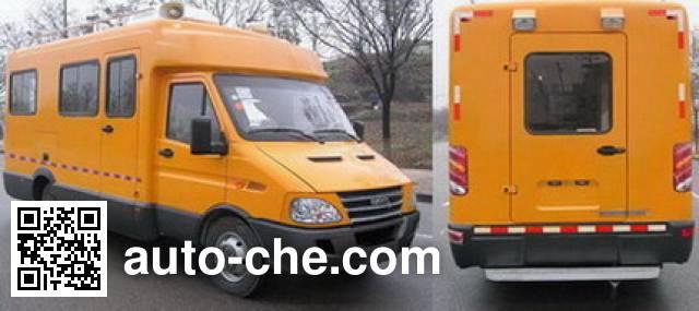 Zhongyi (Jiangsu) SZY5056XJC3 inspection vehicle