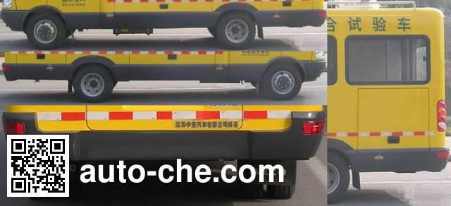 Zhongyi (Jiangsu) SZY5056XJC4 inspection vehicle