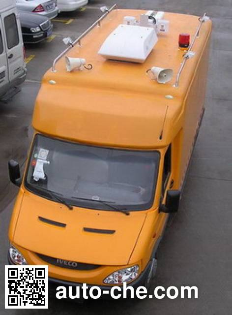 Zhongyi (Jiangsu) SZY5056XJC7 inspection vehicle