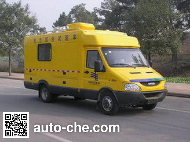 Zhongyi (Jiangsu) SZY5056XJC8 inspection vehicle