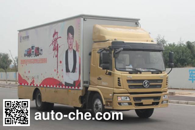 Dezun SZZ5160XWT mobile stage van truck