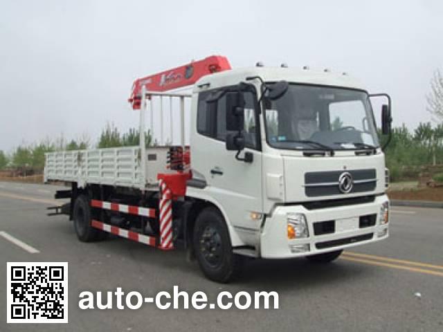 Dongyue Taiqi TA5127JSQ truck mounted loader crane